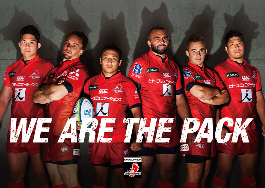 WE ARE THE PACK