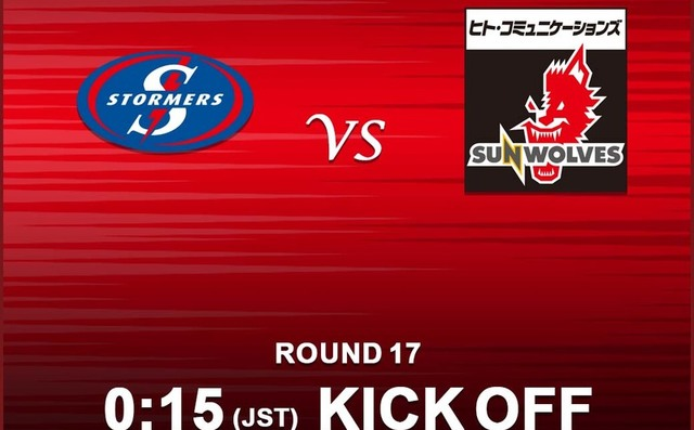 KICK OFF<br>