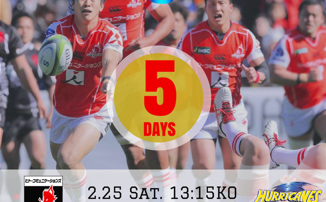 5 DAYS TO GO UNTIL THE OPENING GAME (vs.HURRICANES)!!