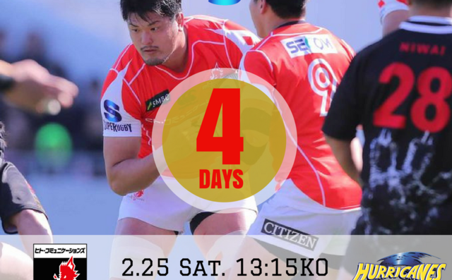 4 DAYS TO GO UNTIL THE OPENING GAME (vs.HURRICANES)!!