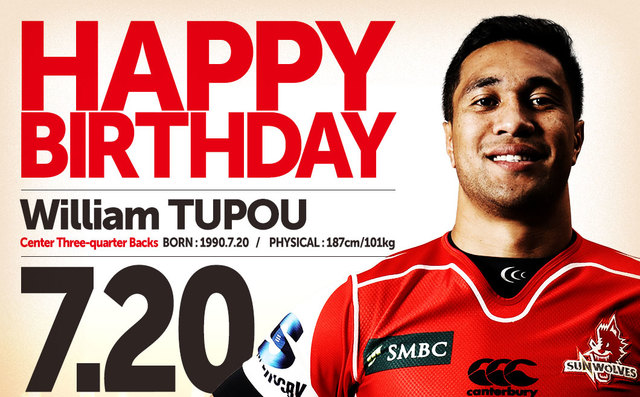 William TUPOU's BIRTHDAY!!