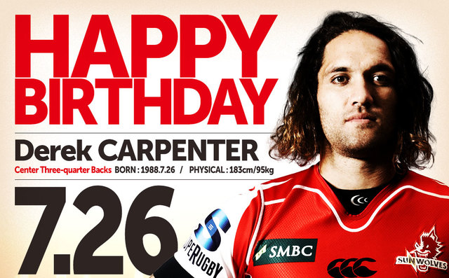 Derek CARPENTER's BIRTHDAY!!