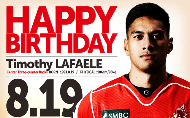 Timothy LAFAELE's BIRTHDAY!!