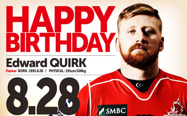 Edward QUIRK's BIRTHDAY!!