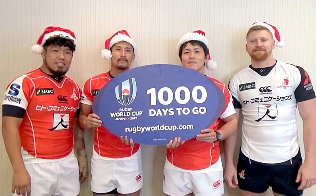 1000 days to go until the Rugby World Cup 2019