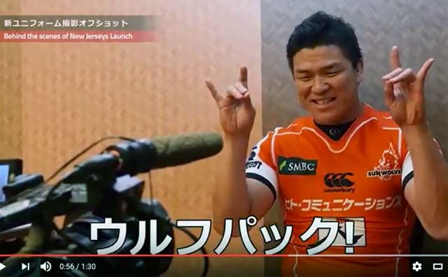 Making of SUNWOLVES Promotional Video