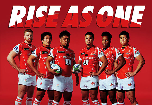 SUNWOLVES 2017 Season Squads and Jerseys Announcement<br>