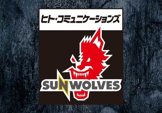 HITO-Communications SUNWOLVES New Assistant Coach Announcement