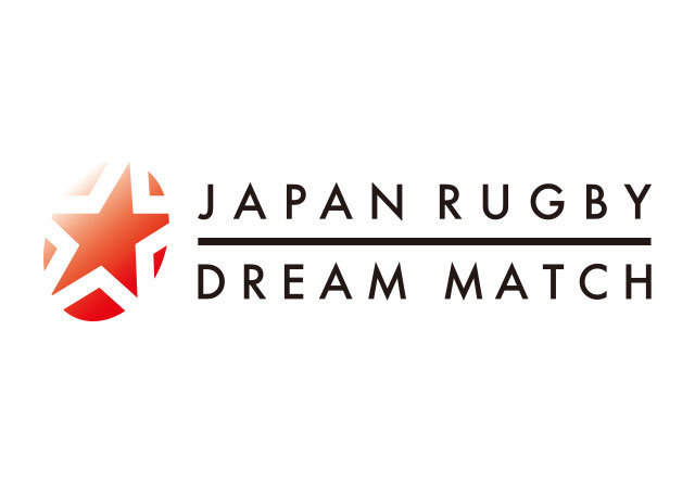 JAPAN RUGBY DREAM MATCH 2017<br>