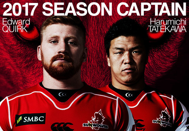 HITO-Communications SUNWOLVES <br>