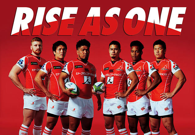 SUNWOLVES 2017 Season Squads<br>