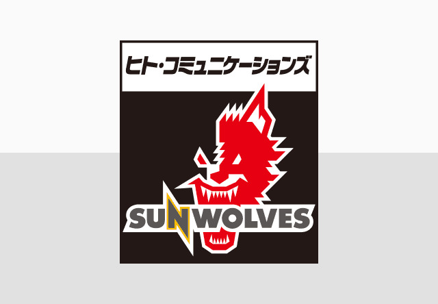 HITO-Communications SUNWOLVES<br>